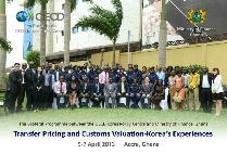 The Bilateral Programme with the Ministry of Finance, Ghana