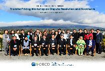 The 105th OECD Tax Seminar on Transfer Pricing Dispute Resolution and Avoidance