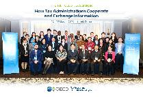 The 106th OECD Tax Seminar on How Tax Administrations Cooperate and Exchange Information