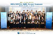 The 107th OECD Tax Seminar on Implementing BEPS: Minimum Standards