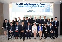 APG Forum on Regulatory Policy and International Regulatory Co-operation(IRC)